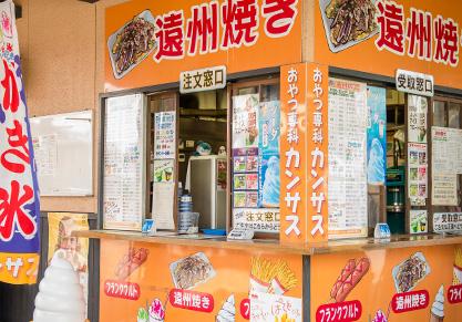 カンサス豊岡元気村店